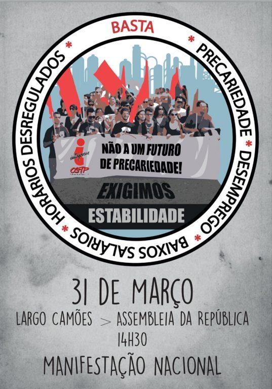 frente manifesto 31.3.2016