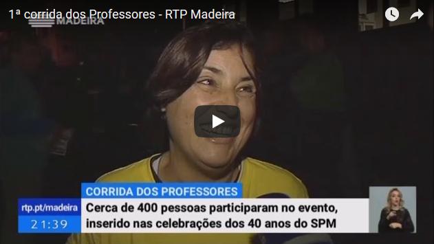 1ª corrida dos Professores – RTP Madeira