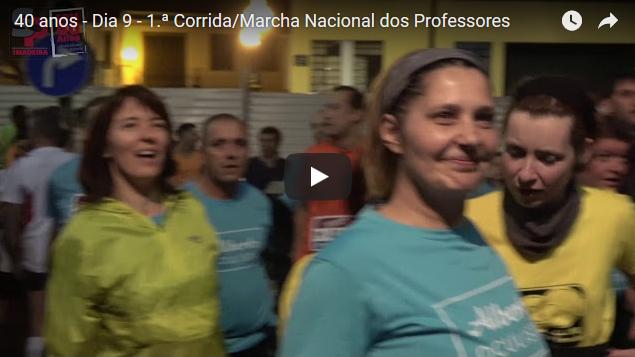 40 anos – Dia 9 – 1.ª Corrida/Marcha Nacional dos Professores