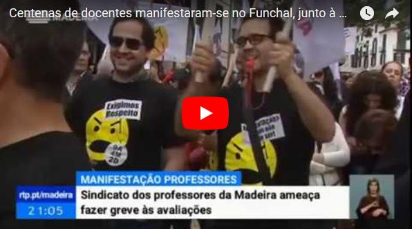 Centenas de docentes manifestaram-se no Funchal, junto à Assembleia Regional