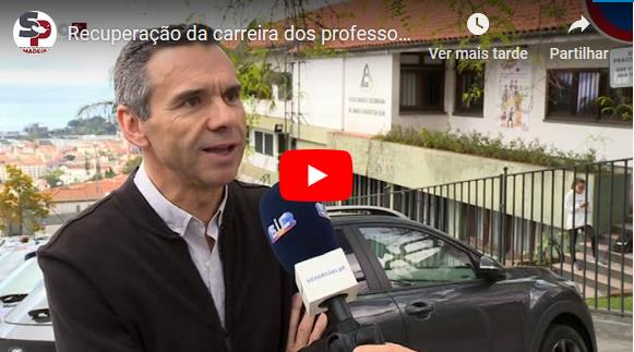 Recuperação da carreira dos professores na Madeira custa 1,5 milhões no primeiro ano