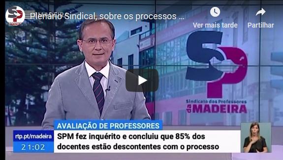 Plenário Sindical, RTP Madeira, 26-06-2019
