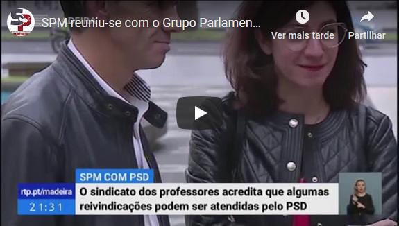 SPM reuniu-se com o PSD