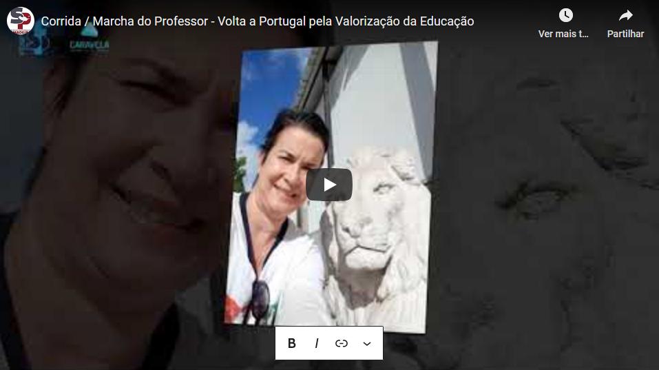 Corrida / Marcha do Professor – Volta a Portugal pela Valorização da Educação