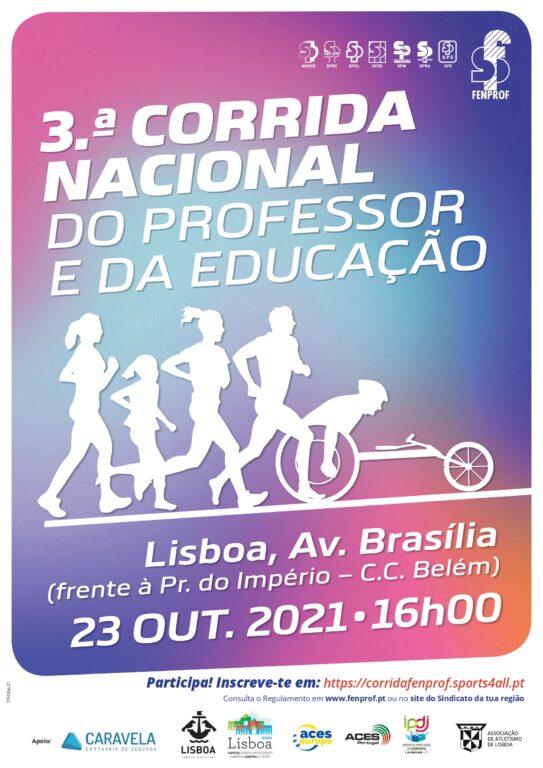 3.ª CORRIDA NACIONAL DO PROFESSOR E DA EDUCAÇÃO – LISBOA